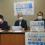 「コロナ被害相談村」が新宿に開設 「年越し派遣村」メンバーが再結集