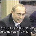 【おそ】ロシアで大規模抗議デモ「プーチン辞めろ」 3000人光速