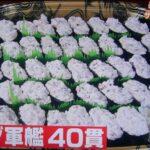 【ヽ(`Д´)ノ】苫小牧産ホッキ20年連続日本一 19年漁獲842トン 5年で3割増の好漁