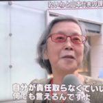 【小川満鈴】激安の吉野家牛丼なんてジャンクフード同然。ゴキブリ入ってても正直それくらいのもの