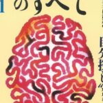 【悲報】キンコン西野教の信者さん、教祖の映画を観る回数を競う