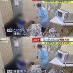 【悲報】東京のスーパー、保健所からの支持でコロナ感染者で溢れるwww