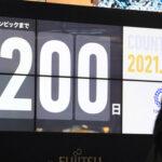 【東京五輪】大会関係者「大会どころでない」