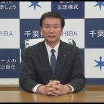 【正論】千葉県の女性「これ以上どう気をつけたらいいのか」 緊急事態宣言要請に困惑