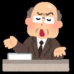 【生活】 賃貸か持ち家か どちらが良いのか? ついに最終決着へ!!!