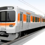 【画像有】JR東海が今年から導入する普通電車「315系」がかっこいい!防犯カメラも1両に5か所。