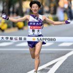 【箱根駅伝】駒澤大学 1位優勝!!!!!!!!!!!