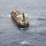 【速報】「沈没の恐れあり」宮古島の沖でパナマ籍の貨物船からSOS 乗員を甲板で確認