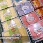 【速報】アイスクリームから新型コロナ検出