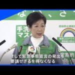 【速報】韓国でコロナ変異種を確認、なぜか日本政府が空港検疫を免除を決めた韓国…