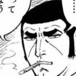 【速報】MUTEKIから安位カヲルさんがAVデビュー!「昔からセクシー女優さんを夢見ていました。」