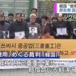 【韓国】三菱重工さん資産差し押さえ命令に抗告。無視を貫き通すこと出来ず・・・