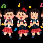 【音楽】 JPOPが韓国KPOPに完敗した理由wwwwwwwwwwwwwww★2