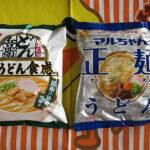 【食事】 インスタントラーメンが劇的に美味しくなる「チョイ足し食材」ランキング!