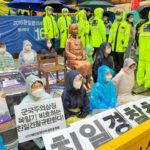【?】慰安婦財団を解散させた韓国大統領「慰安婦判決に困惑している…慰安婦合意は正式な合意!」