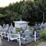 その時イデが発病した。別府のホテルに5年4ヶ月滞在「病院いきたくない」謎の女性、井出百枝さん死亡
