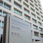 コロナ医療崩壊が深刻、日本政府は看護系大学に学徒出陣を要請