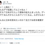フガ首相「東京の感染者数が2000人を超えるなんて想像もしてませんでした()」★2