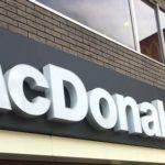 マクドナルド白山駅前店の従業員がコロナ感染、一時閉店へ