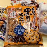 一体なぜ? 新潟県の小さな煎餅会社が中国の台湾系超巨大企業から22億円もの配当金