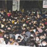 名古屋の教員「名古屋ではもう名古屋団地できない」四国にアパートを借り女子児童の身体さわり逮捕