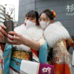 宣言下、東京・杉並で成人式