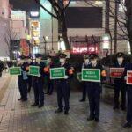 新宿に自粛警察が出没