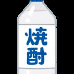 日本政府、禁酒法を検討、消毒用アルコール確保のため、すでに焼酎「大五郎」は販売休止を決断