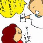 東京+1591 [1/6] ★2