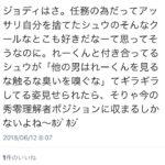 東京+970  [1/12]  収束