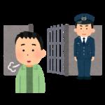 殺人犯の冤罪で28年も服役した男 10億円の補償を命じた裁判所 スーファミが突然プレステ5だぞ?