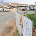 沖縄タイムス「宮古島の市長選で自衛隊に反対する候補が出てほしかったと住民が不満を訴えています」