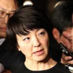 河井案里(47)さんの逮捕後の給与2000万円は返還されず。識者「国会議員の特権の一つ。」