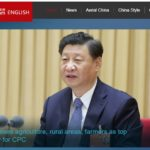 習近平の脳腫瘍入院説はデマ? 31日の午前に中国国営メディアが健康な習近平を公開