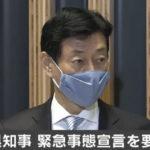 西村大臣「緊急事態宣言の時と同等の対応をとる」 【僕の股間は永遠に自粛中】