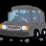 車カス「フロントガラスが凍っていて見えづらかった」横断歩道の女性死亡 久喜