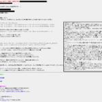 車カスのマツダCX-3の開発責任者がコンビニで万引して逮捕(笑)商品本部主査冨山道雄容疑者(57)