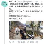 道志村猟友会「ジムニー車カスやバイカスが林道で狼藉するので封鎖したらゲート破壊されました」
