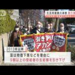 【画像有】生活保護費の減額取消判決。泣いて喜ぶ大阪人をご覧ください