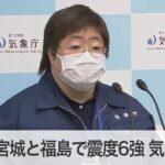 【1:10〜】気象庁記者会見