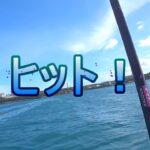イカダ釣りのおっさん死亡 何らかの原因で海に落ちる 沖縄