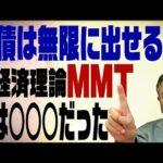 菅首相、コロナ増税示唆「デフレ下だからこそ国民に負担をお願したい」