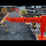 【画像・動画】JR西日本とサンポール、自分で開ける踏切を開発。
