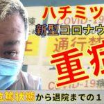 菅首相が重大発表 「ワクチンが効かない変異コロナに備えよ。最悪の事態を想定しろ」