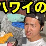 日本の最底辺はホームレスレスだがアメリカは移動式住居。子ども部屋があって二段ベッドには滑り台だぞ