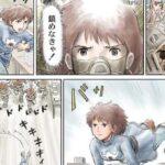 鈴木敏夫 「『ナウシカ』の終わり方が映画と漫画で違うのどうなのって言ったら宮さんが怒っちゃった」
