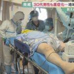 【お笑い県】大阪、医療崩壊。受け入れ先がゼロになり、自宅療養中の8人が死ぬw