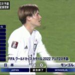【サッカー】日本、モンゴルに14-0圧勝 W杯優勝へ