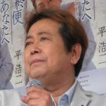 【バスストップ】 平浩二(72)、くも膜下出血でヘリ緊急搬送