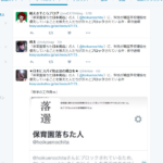 【パヨク悲報】朝鮮人「米国さんワクチンくれ、マスクやったろ」→米国「断る」→朝鮮人「ファビョーン!」